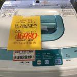 【商品入荷情報】リサイクルショップ宝島 指扇店