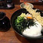【さいたま市中央区】「ぶっかけうどん小野」おいしくて、おすすめ!食べログ評価2位のお店!