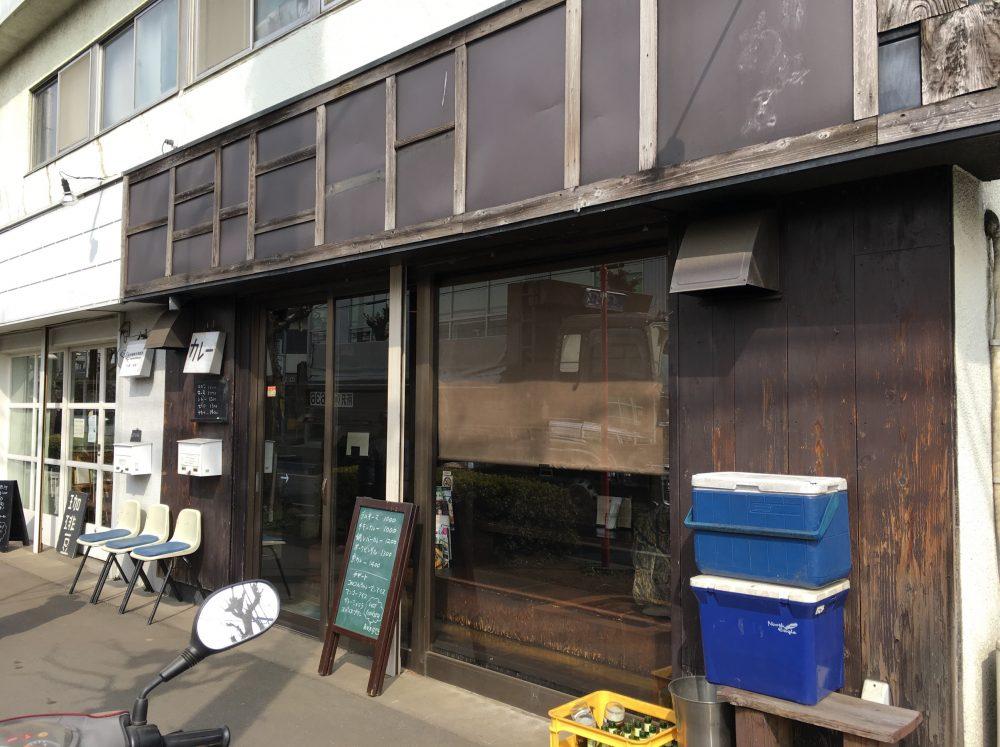 【所沢市】スパイシーでおいしいカレーのお店「negombo33 」にいってきた