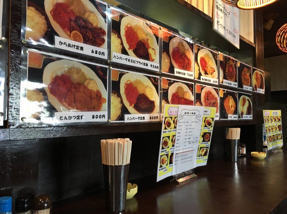 【上尾市】ガッツリ食べたい人向け!「B級食堂」にいってきた メニュー
