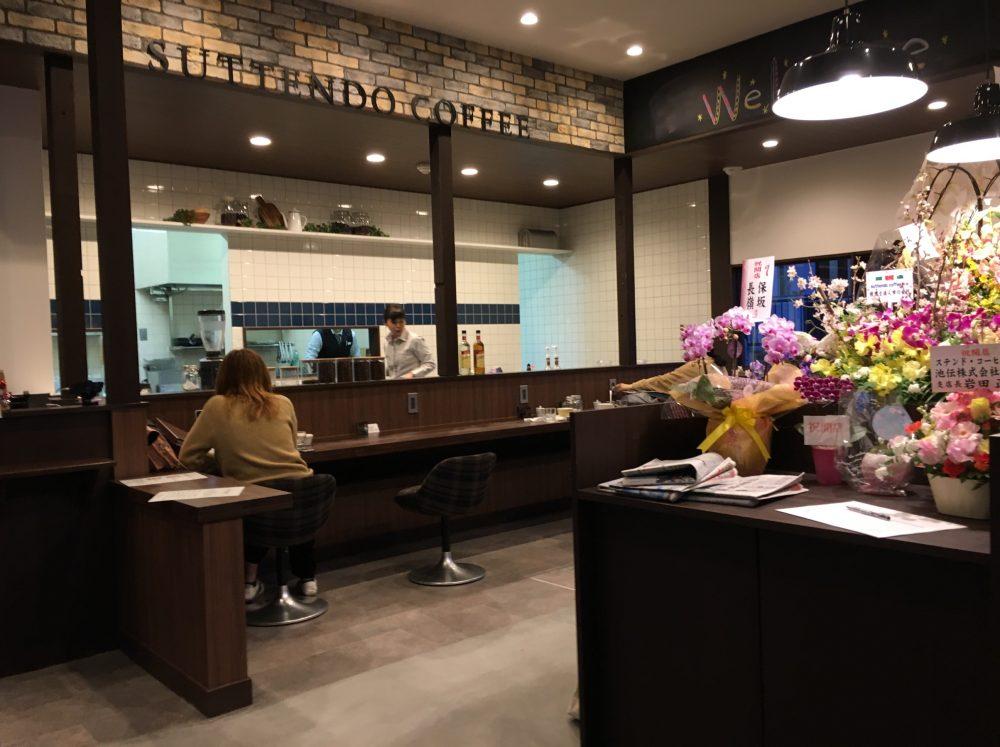 【上尾市】おすすめのカフェ「SUTTEND COFFEE」メニュー 北上尾