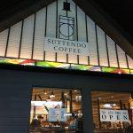 【上尾市】 3月13日にオープンしたカフェ「SUTTEND COFFEE」にいってきた