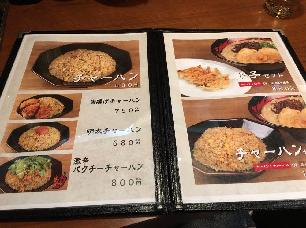 【上尾市】「博多中州屋台ラーメン 一竜」にいってきた「埼玉県 店舗一覧」