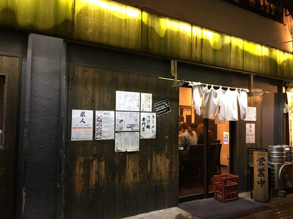 【埼玉県 ラーメンランキング50】 美味しくて、おすすめの名店 食べログ評価まとめ