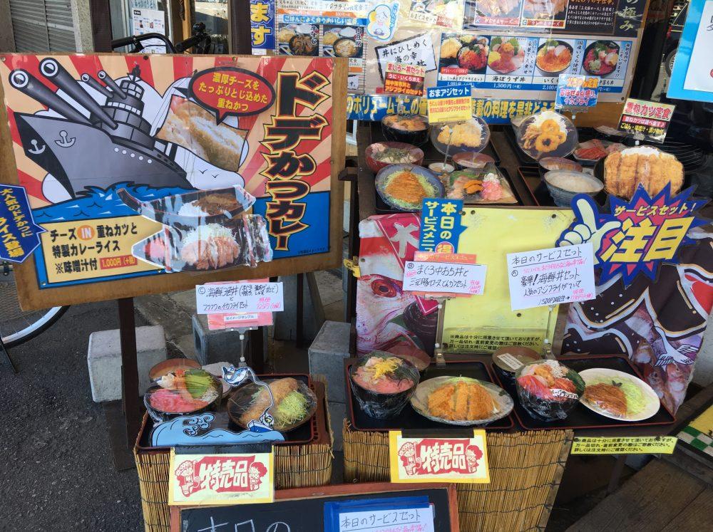 【さいたま市北区】大宮市場内「海ぼうず」で海鮮丼を食べてきた