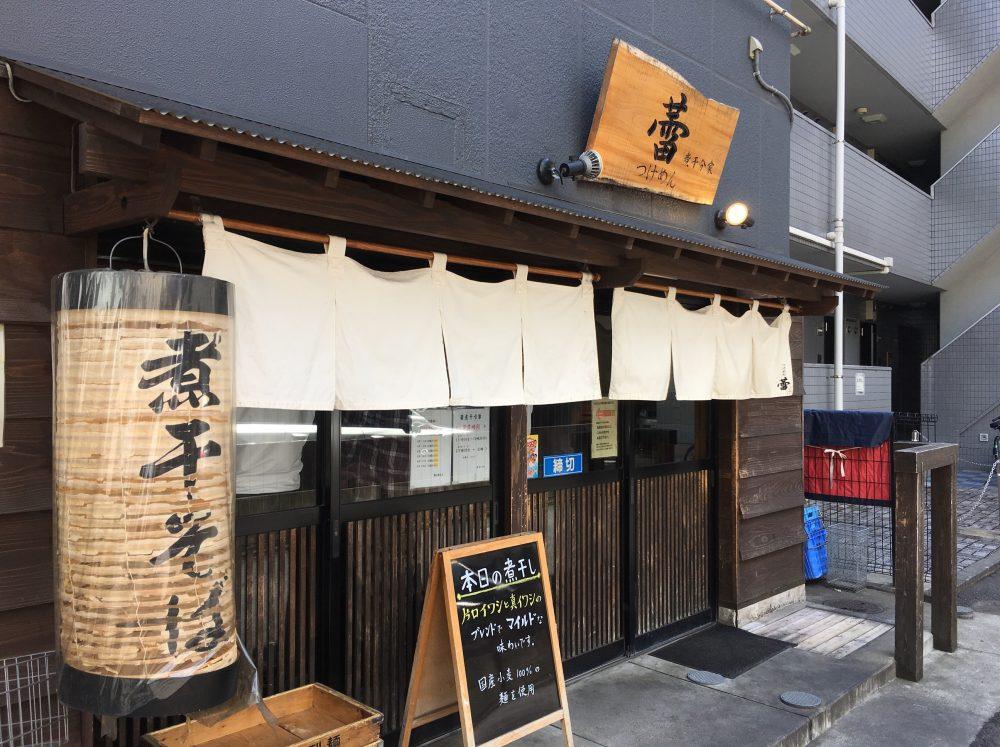 【さいたま市】美味しくておすすめのラーメン店 人気ランキング10