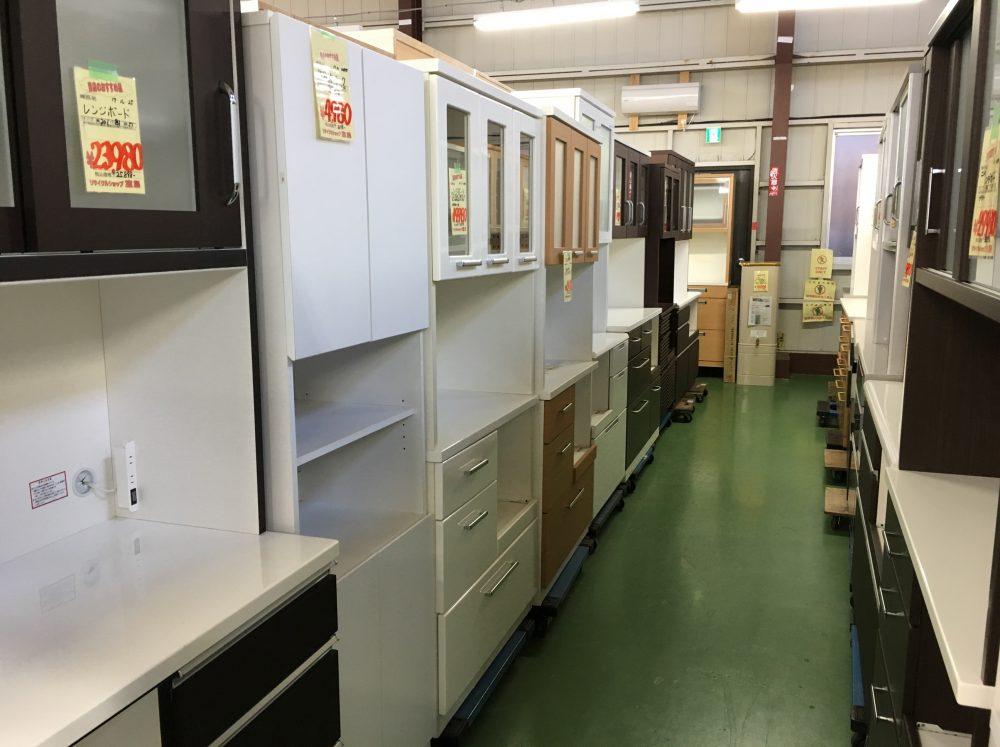 【埼玉県】中古家具を買うなら、品揃えNO1のリサイクルショップ宝島