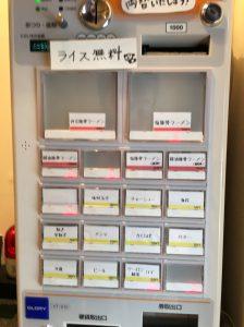 【さいたま市見沼区】東大宮駅近く「麺屋 忍」にいってきた メニュー