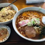 【さいたま市西区】中華料理店「翠陽軒(スイヨウケン) 」に行ってきた