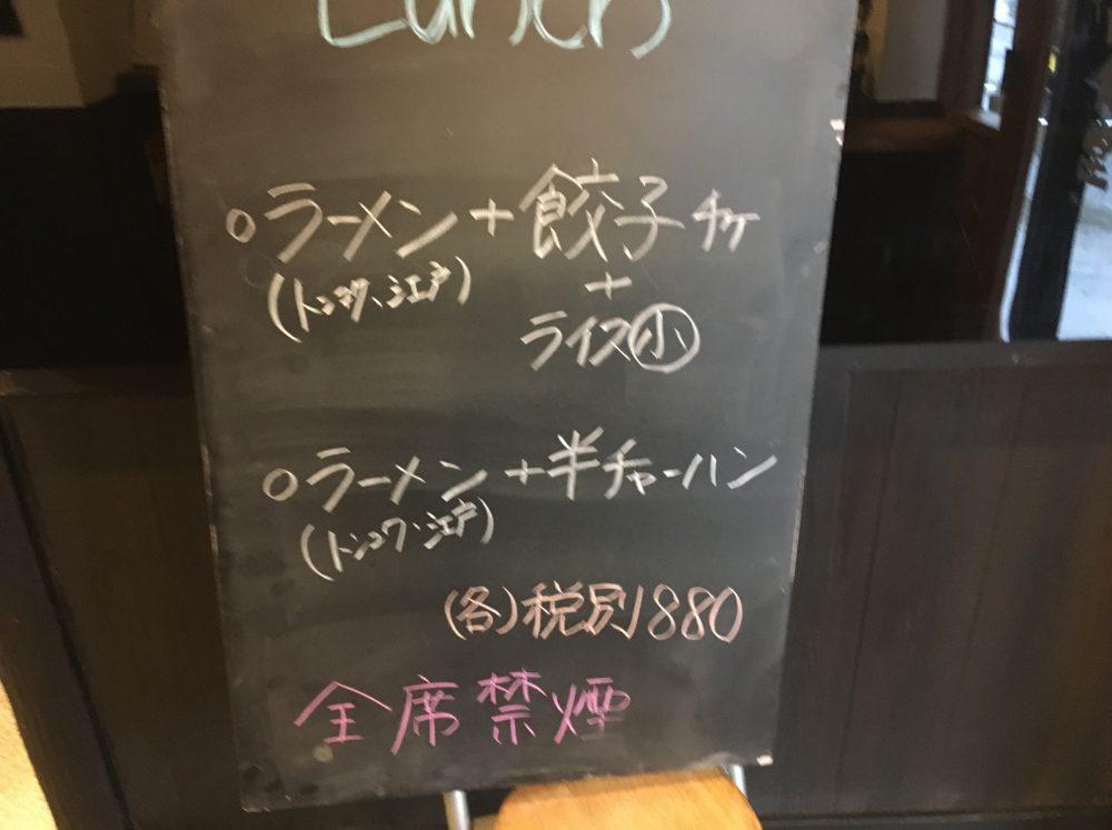 【さいたま市西区】富士山食堂でデカ盛りのカツカレーを食べてきた!大盛り過ぎて食べきれない人続出