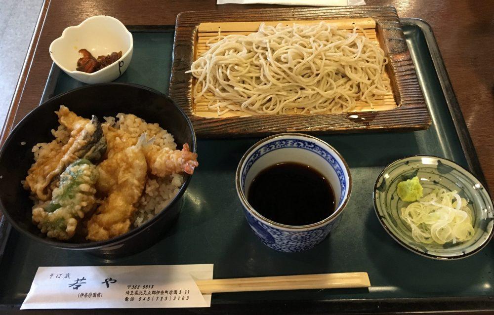 【北足立郡伊奈町 そば・うどん】「そば蔵 若や」で730円の天丼セットを食べてきた