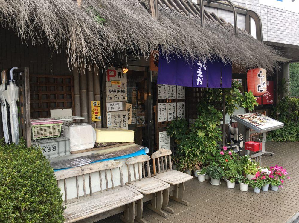 【新座市】テレビで話題の人気のお店『麺家 うえだ』に行ってきた!ファイヤー
