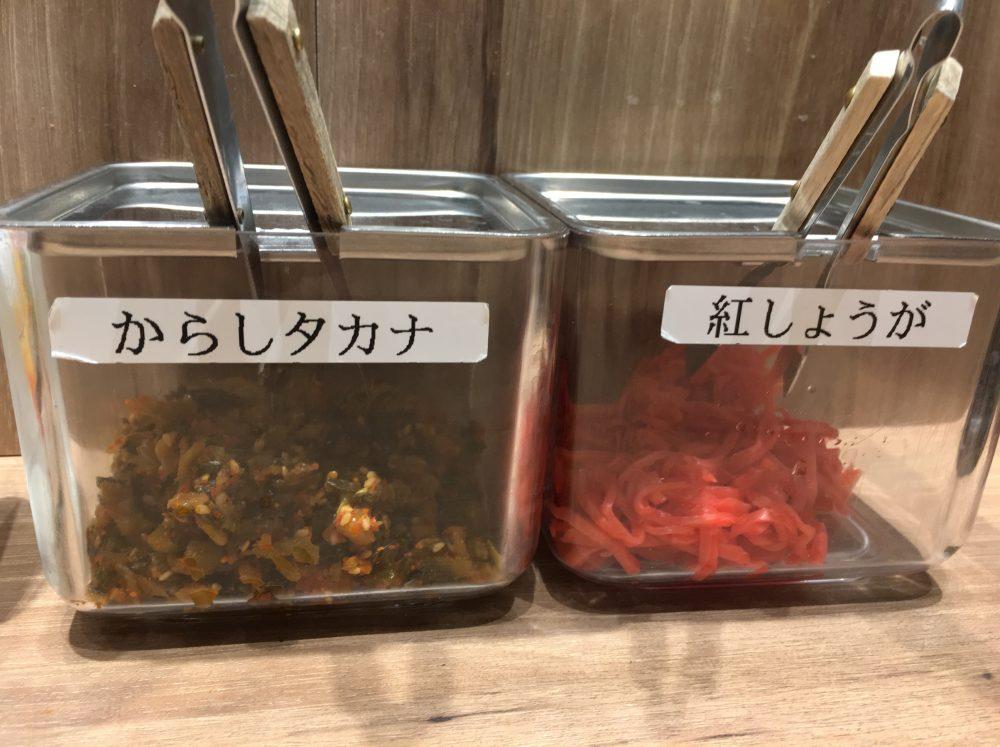 【さいたま市緑区】TOKYO豚骨BASE MADE by 博多一風堂 イオンモール浦和美園店にいってきた!