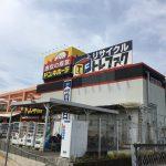川越市のリサイクルショップ情報と、おすすめのお店をまとめてみました!