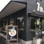 【さいたま市南区】人気の駅近、ラーメン店「まかない へきる」に行ってきた!