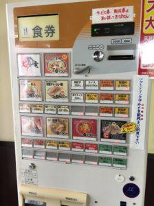 【北本市】新店 ラーメン店「伏竜」に行ってきた!二郎系のようにもやしモリモリ!