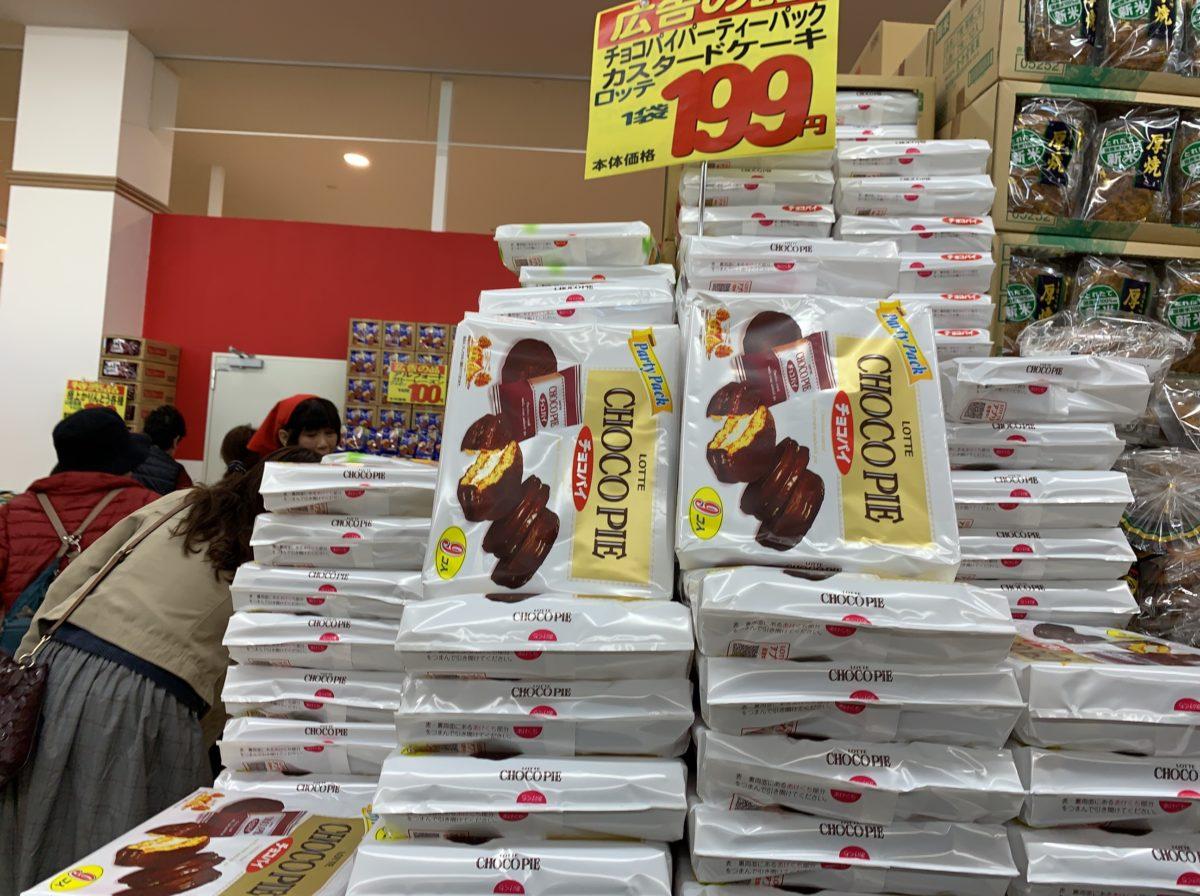 【埼玉県 桶川市 】激安スーパー マルサン!250円の弁当や食料品が安すぎてびっくり!