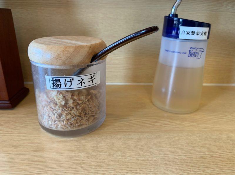 【桶川市 ラーメン】つけ麺 いな月!濃厚なつけ汁にコシのある麺の相性は抜群でした