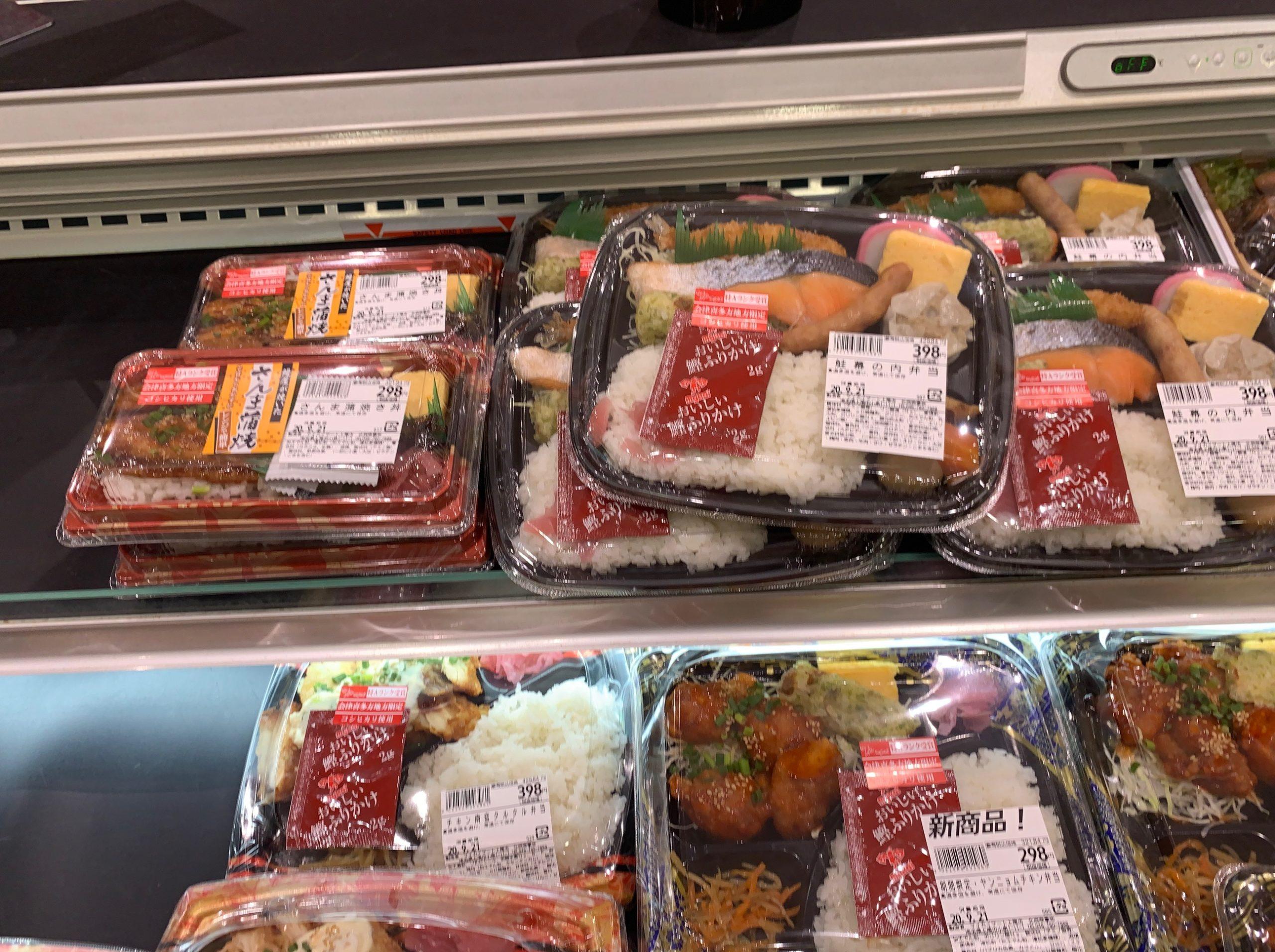 激安250円弁当が売ってる「マイカイマート 上尾店」に行ってきた